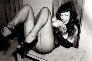 Bettie Page Reveals All 2